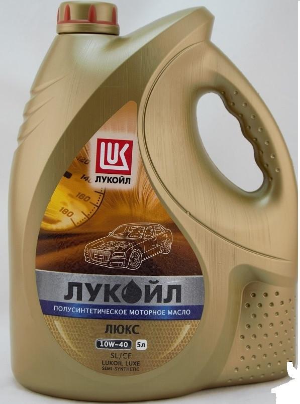 Моторное масло 10w-40 Лукойл Люкс 5литров. Синтетика