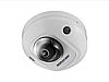 Купольная камера IP  Hikvision DS-2CD2523G0-I