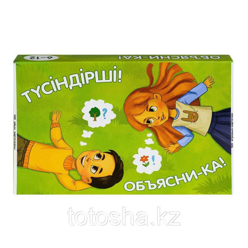 "Игра для веселой компании ""Түсіндірші Объясни-ка 6+"" (на 2 языках: казахский, русский) ,100 карточек"