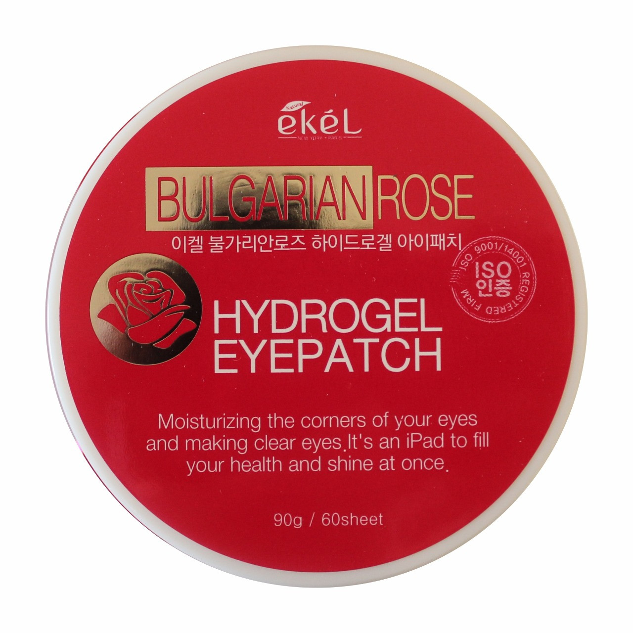 Ekel Bulgarian Rose Hydrogel Eye Patch Гидрогелевые Патчи для век с Экстрактом Болгарской Розы(60шт.)