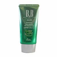 Ekel Aloe BB SPF50+PA+++ ББ Крем с Экстрактом Алоэ 50мл.