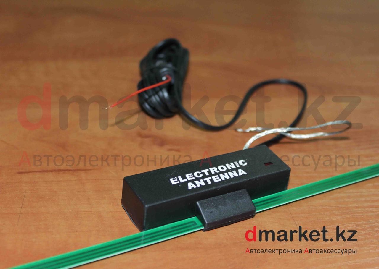 FM антенна LS-065, автомобильная, электронная, на лобовое