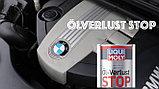 Стоп-течь моторного масла LIQUI MOLY Oil-Verlust-Stop 300ml., фото 2