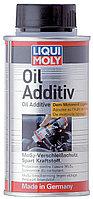 Антифрикционная присадка с дисульфидом молибдена в моторное масло LIQUI MOLY Oil Additiv 125ml.