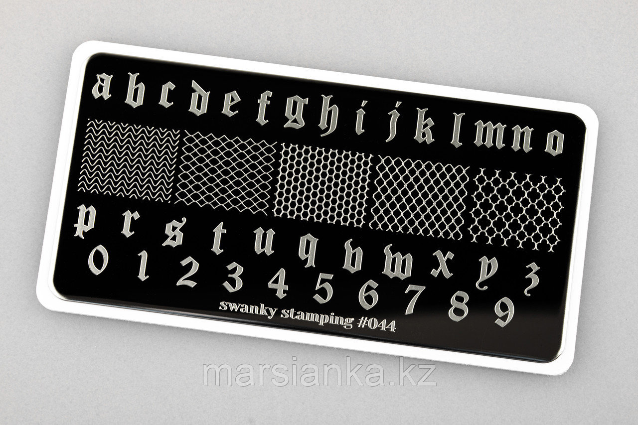 Пластина Swanky Stamping #44