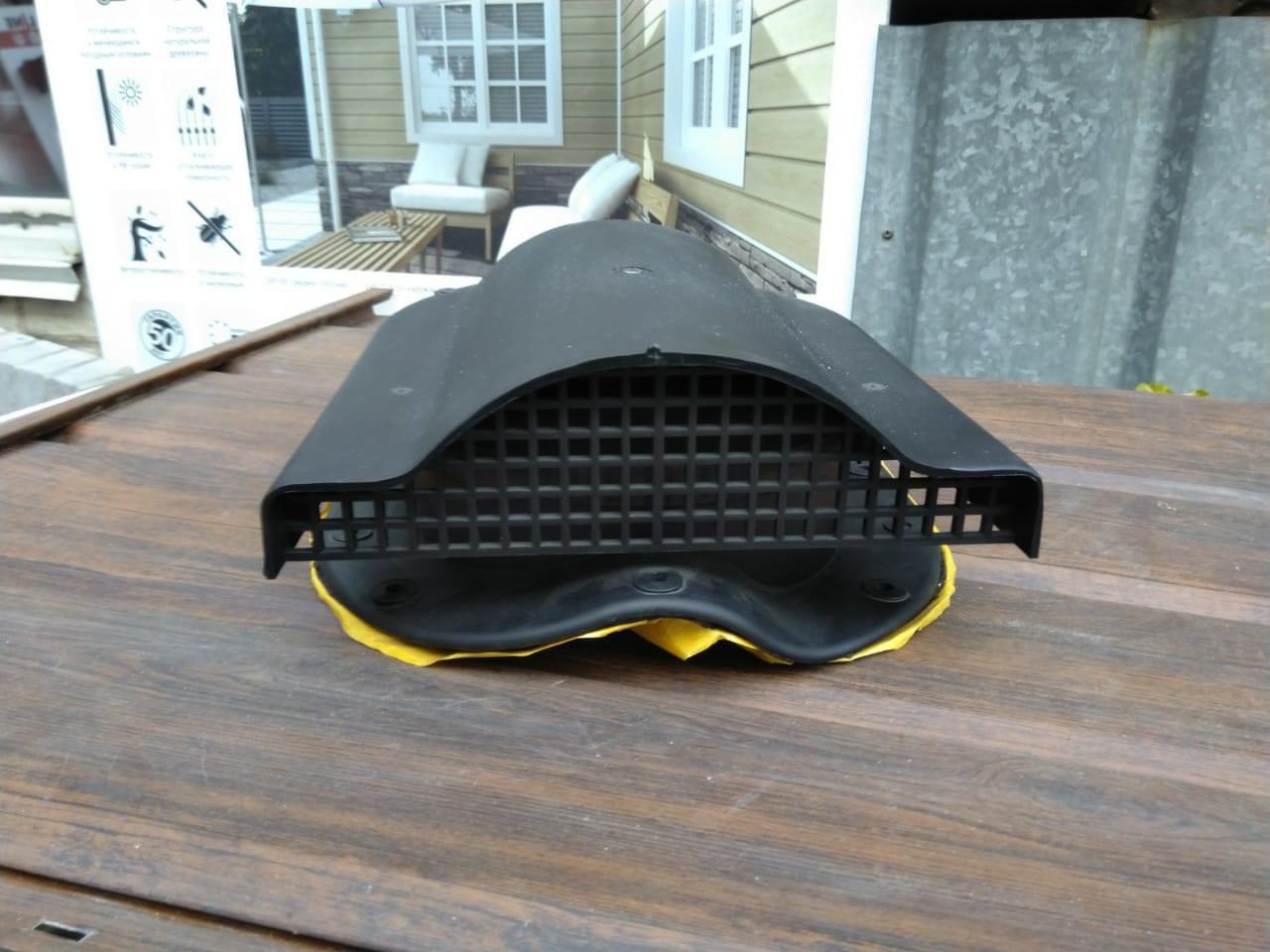 Вентиль Аэратор для металлочерепицы СуперМонтерей WPBN 150 Чёрный