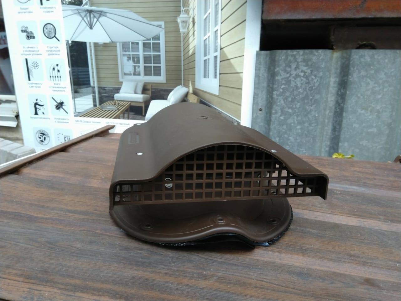 Вентиль Аэратор для металлочерепицы СуперМонтерей WPBN 150 Шоколад