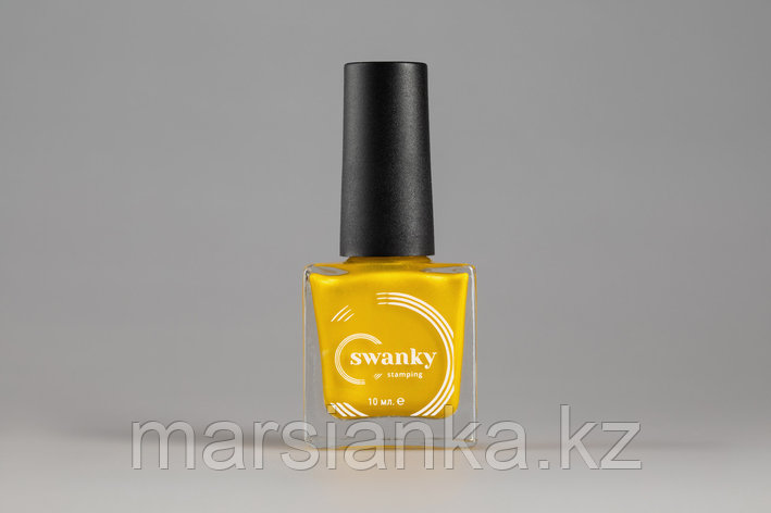 Лак для стемпинга Swanky Stamping Metallic 05, желтое золото, 10 мл., фото 2