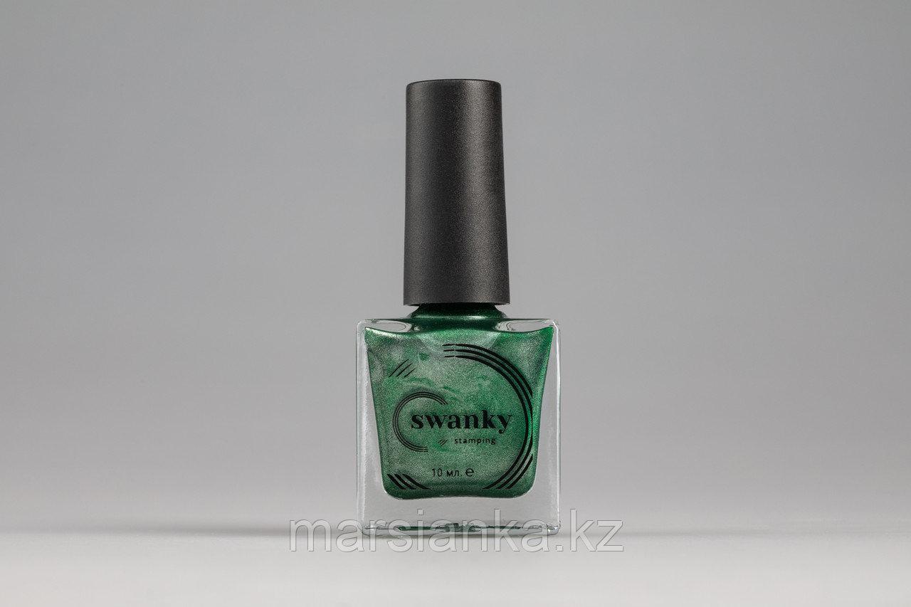 Лак для стемпинга Swanky Stamping Metallic 08, темно-зеленый, 10 мл.