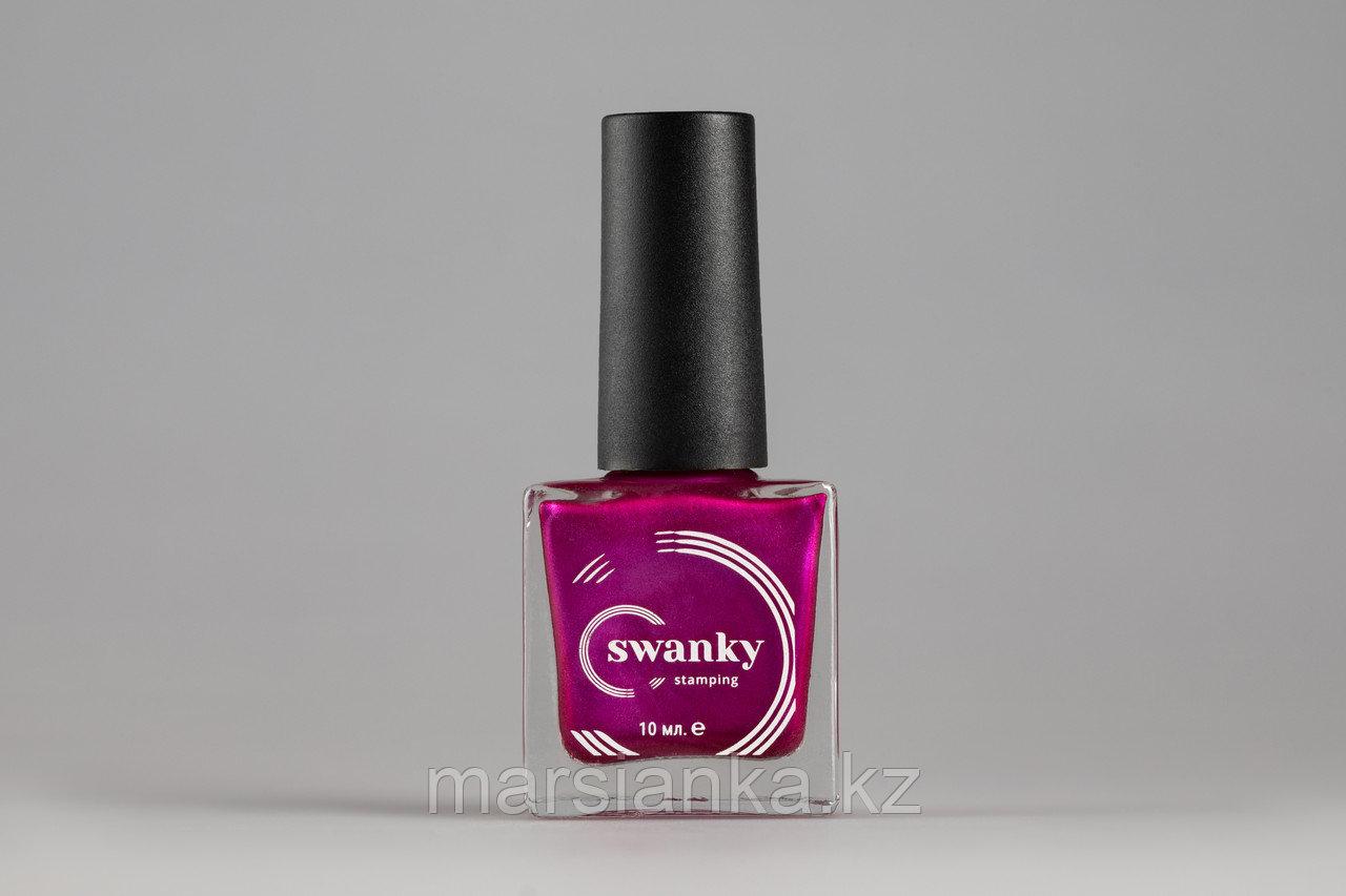 Лак для стемпинга Swanky Stamping Metallic 10, красно-пурпурный, 10 мл.
