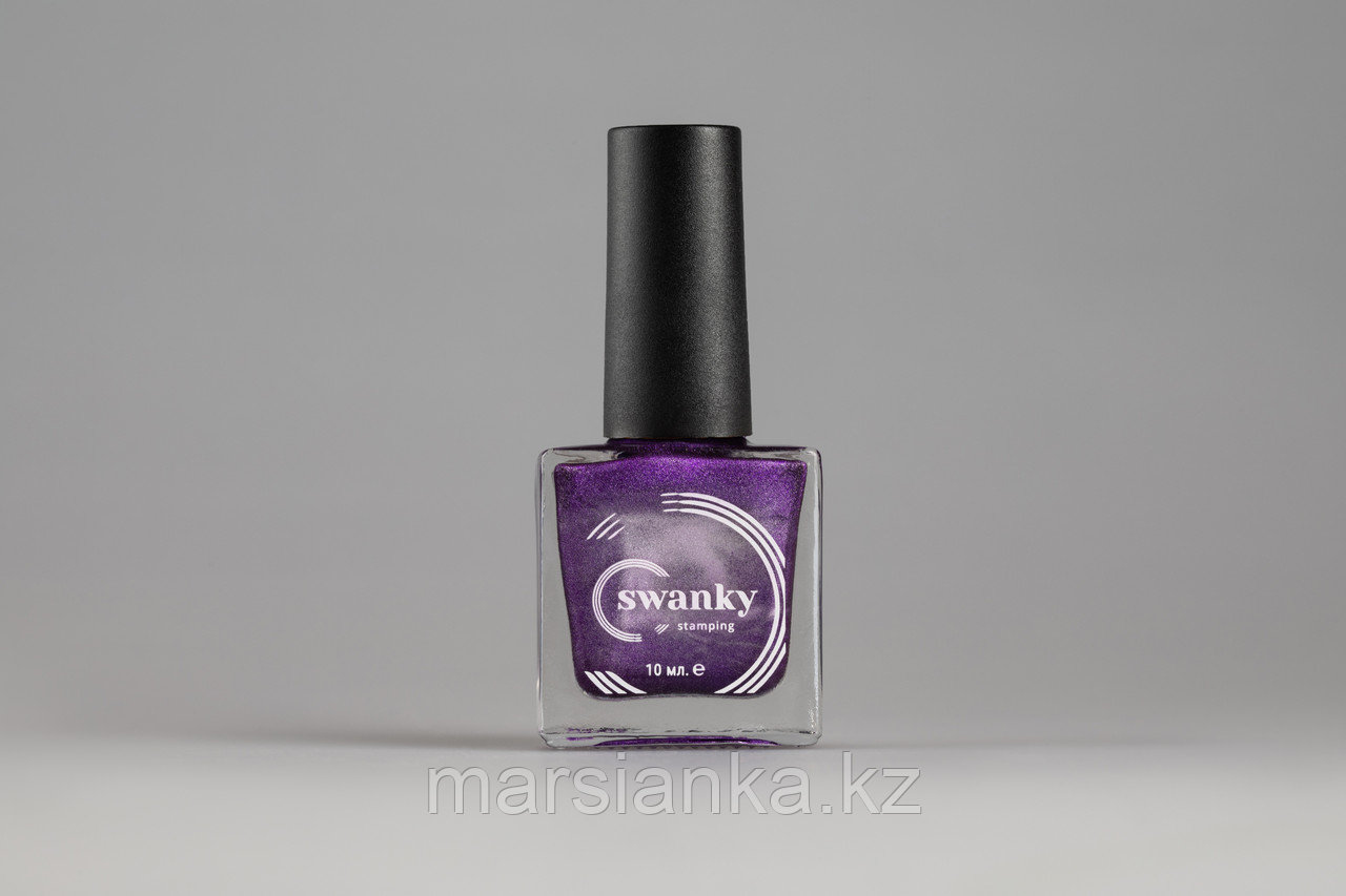 Лак для стемпинга Swanky Stamping Metallic 11, фиолетовый, 10 мл.