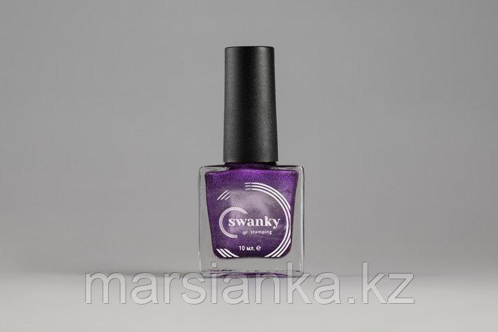 Лак для стемпинга Swanky Stamping Metallic 11, фиолетовый, 10 мл., фото 2