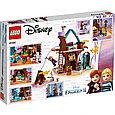 41164 Lego Disney Princess Заколдованный домик на дереве, Лего Принцессы Дисней, фото 2