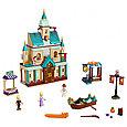 41167 Lego Disney Princess Деревня в Эренделле, Лего Принцессы Дисней, фото 3