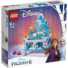 41168 Lego Disney Princess Шкатулка Эльзы, Лего Принцессы Дисней