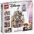 41167 Lego Disney Princess Деревня в Эренделле, Лего Принцессы Дисней, фото 2