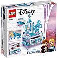 41168 Lego Disney Princess Шкатулка Эльзы, Лего Принцессы Дисней, фото 2