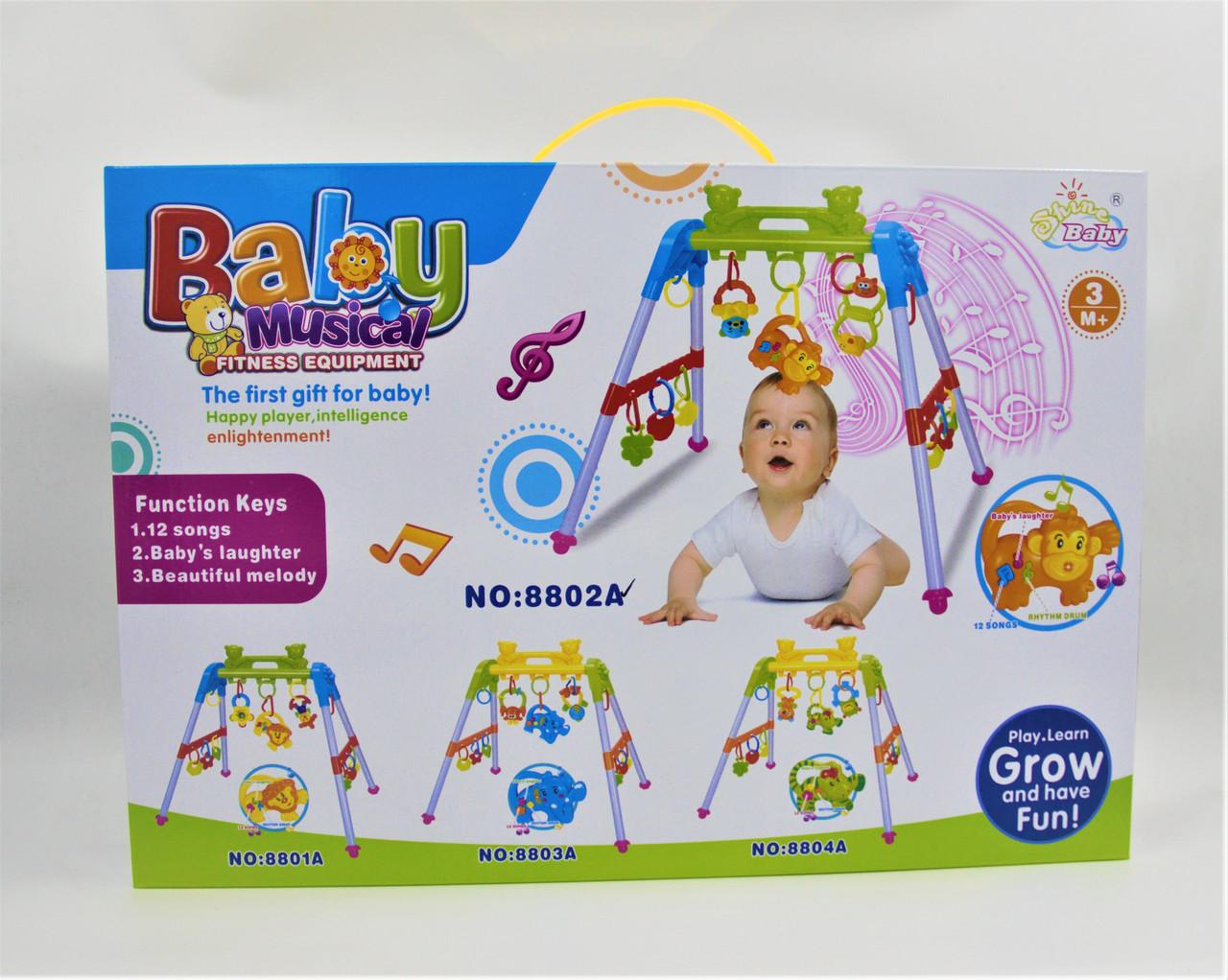"""Игрушка для детей +3м """"Baby musical"""""""