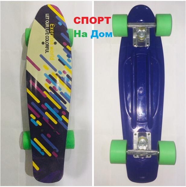 Фиолетовый (зеленые колесики) Пенни Борд (пластборд)