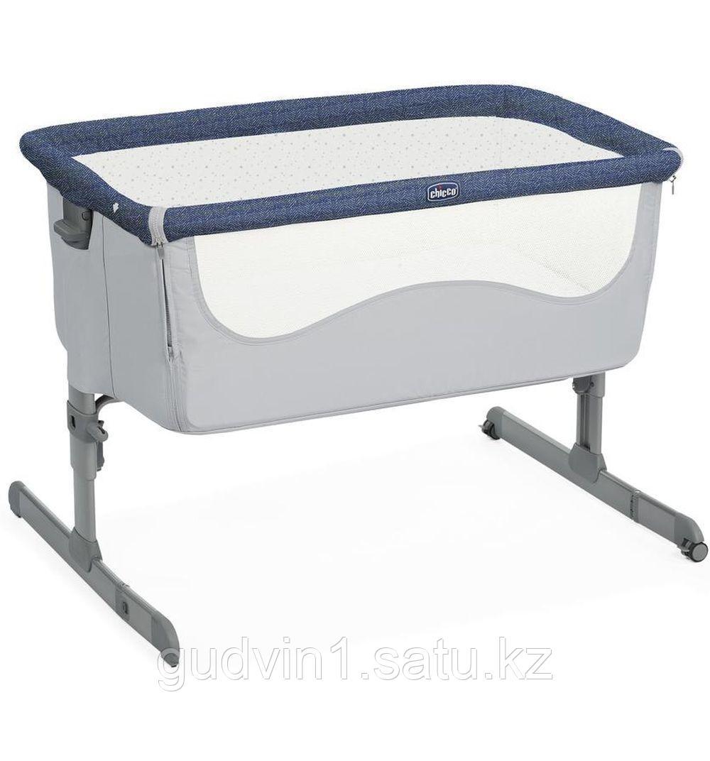 Chicco: Кроватка-манеж Next2Me Spectrum 0м+ код: 1105190