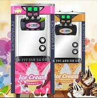 Фризер для мороженого ORIGINAL 220В