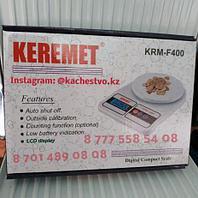 Электронные Весы для Донера от 1 гр. До 10 кг.