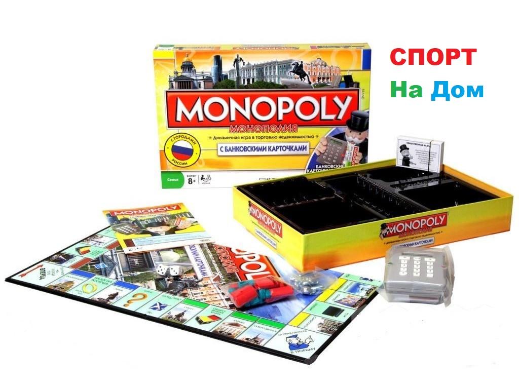 Настольная игра Монополия с банковскими карточками, с городами России