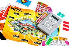 Настольная игра Монополия с банковскими карточками, с городами России, фото 2