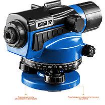Оптический нивелир, НОП-32 увеличение 32Х , рабочий диапазон 120 м, ЗУБР Профессионал, фото 3