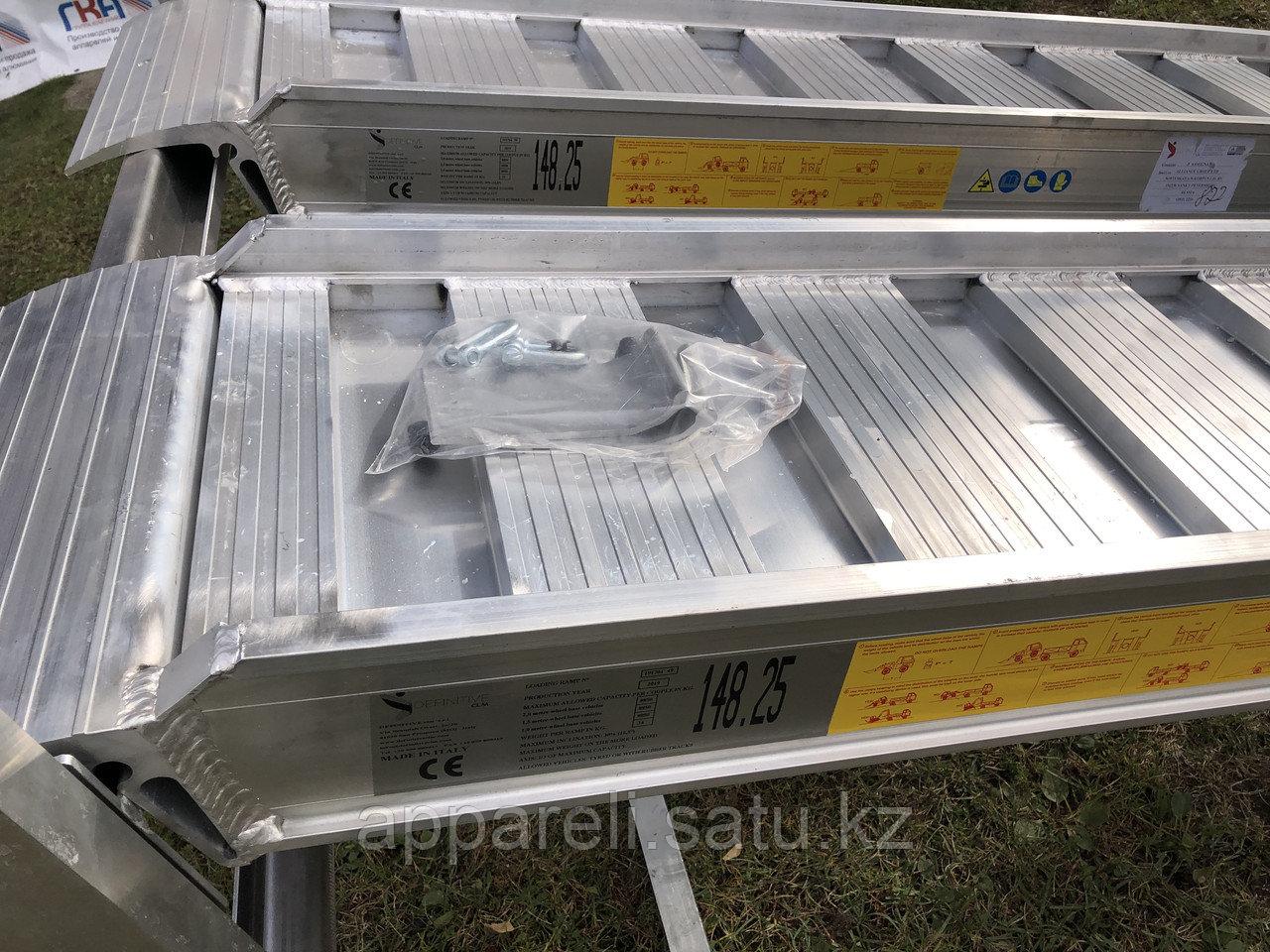 Алюминиевые аппарели 8850 кг, 2500 мм производство