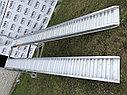 Погрузочные рампы 2650 кг, 4000 мм производство, фото 3