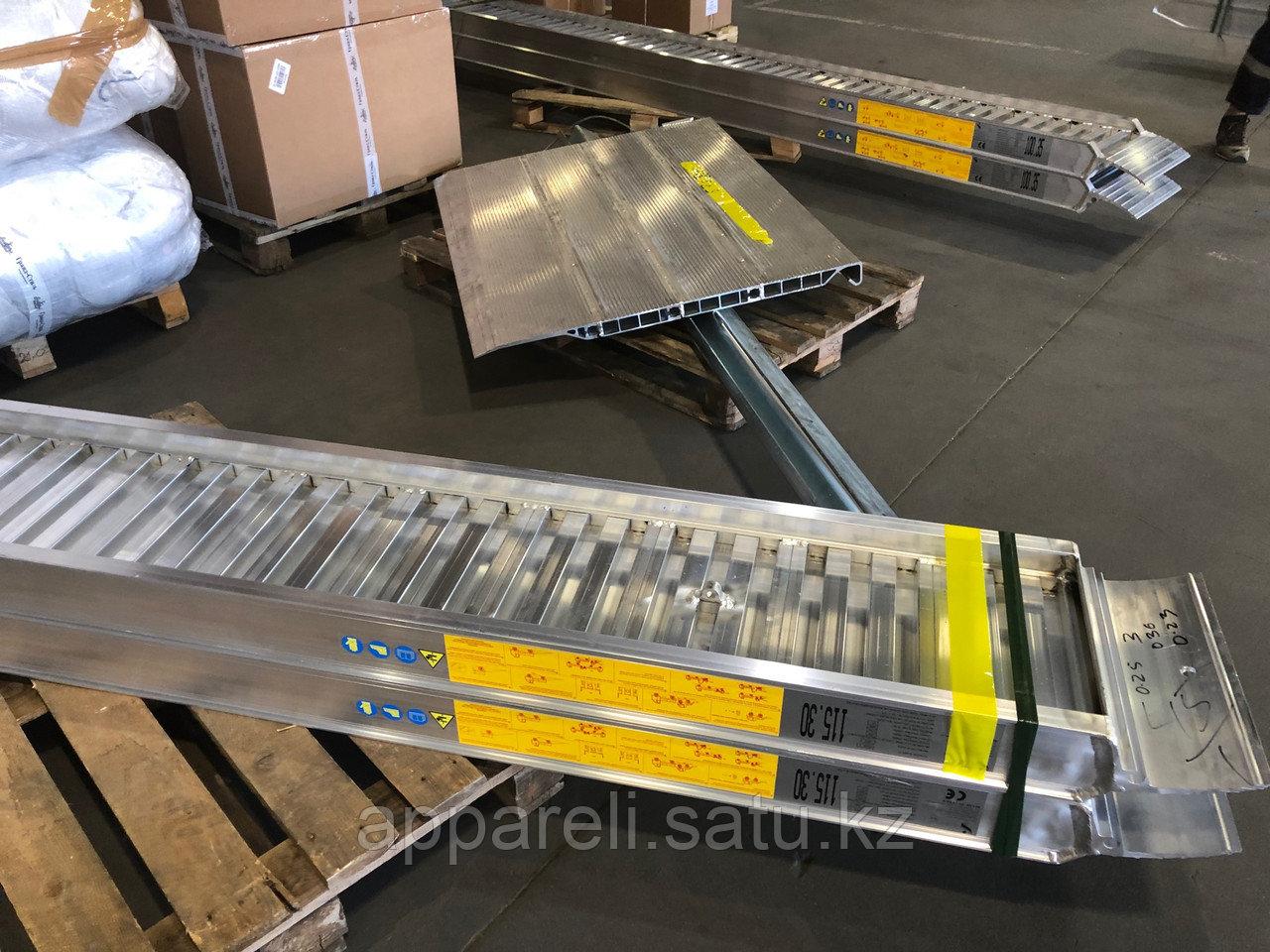 Алюминиевые аппарели 2050 кг, 3,5 метра, 300 мм