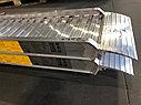 Алюминиевые аппарели 2050 кг, 3,5 метра, 300 мм, фото 3