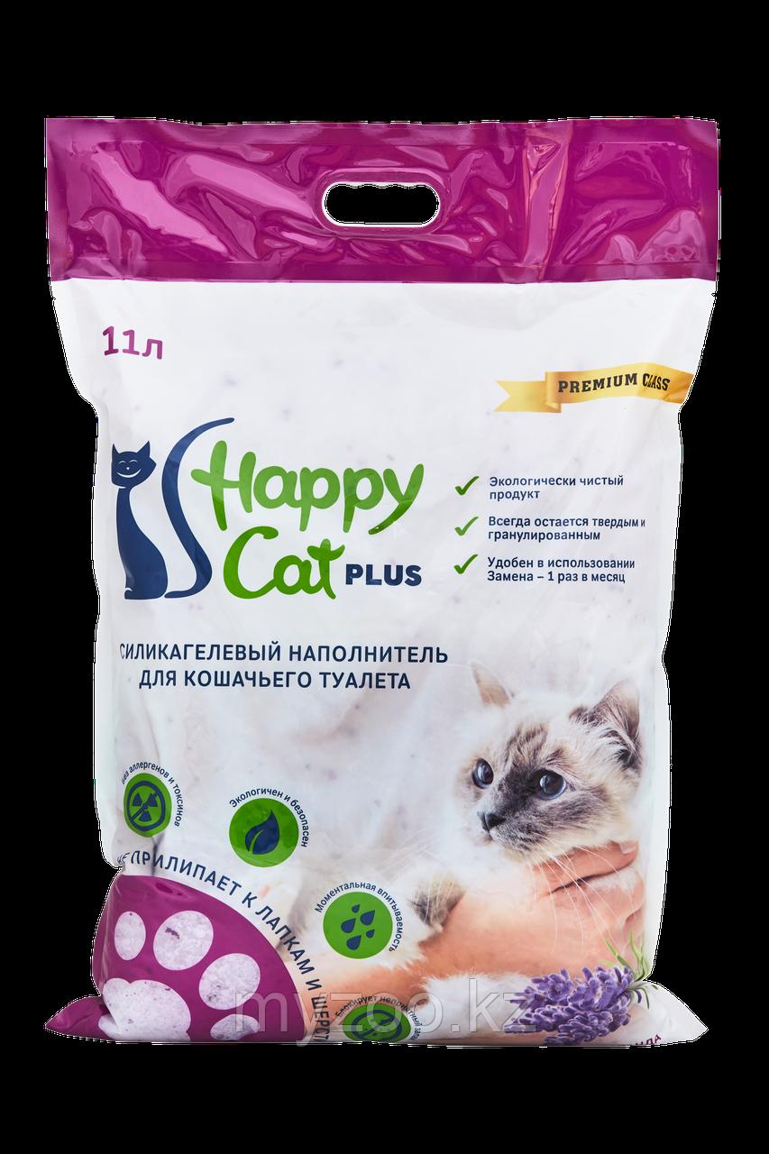 Наполнитель Happy cat (Хеппи Кэт) селикогель, 11 л 5кг лаванда