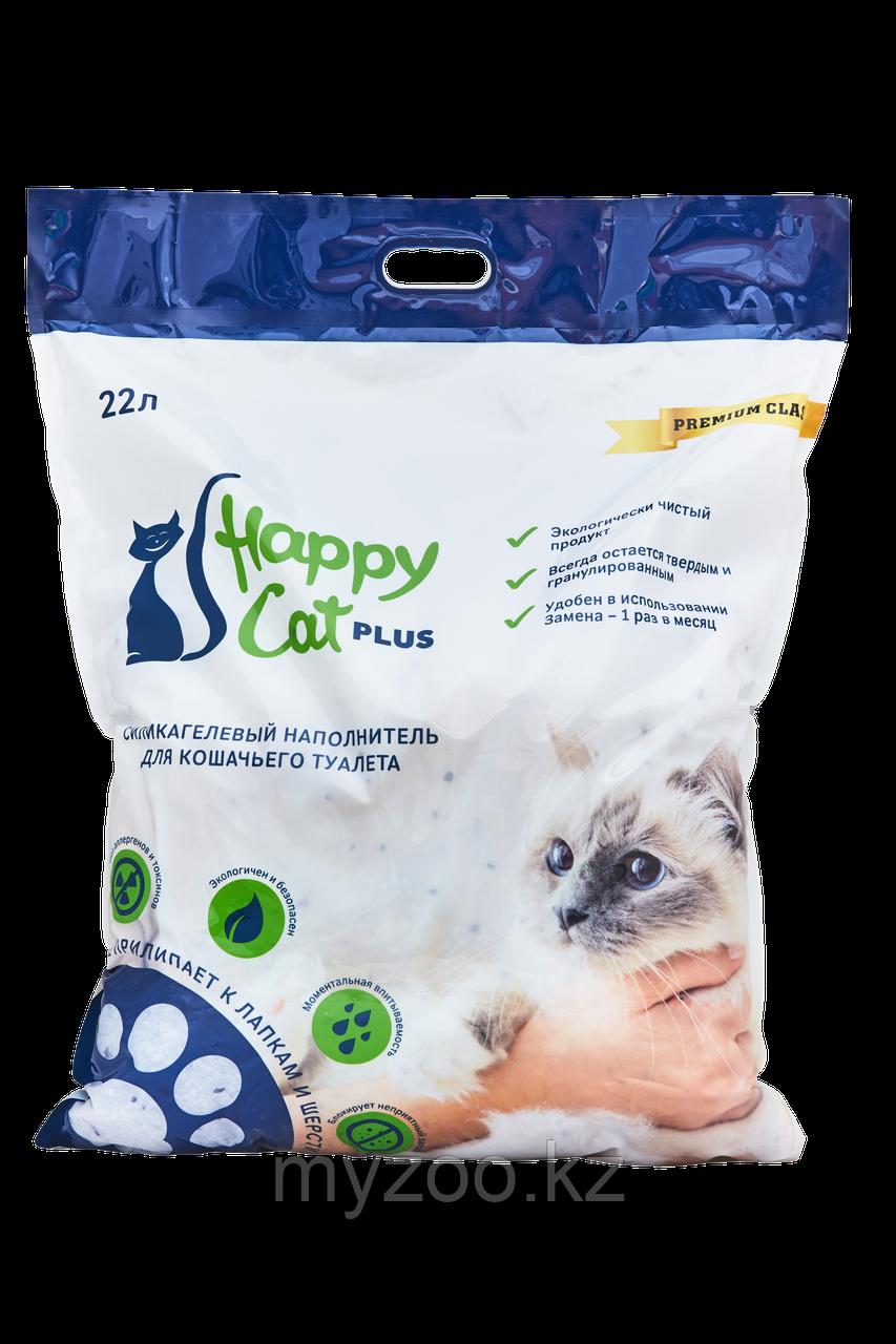 Наполнитель Happy cat (Хеппи Кэт) селикогель, 22 л 10кг без запаха