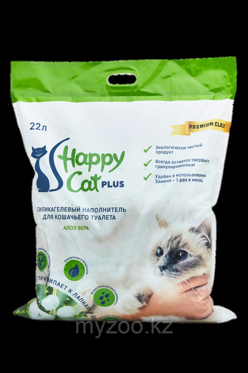 Наполнитель Happy cat (Хеппи Кэт) селикогель, 22 л 10кг алое