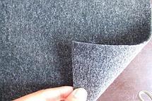 Иглопробивное ковровое покрытие
