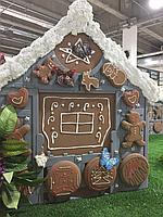 Пряничный домик из пенопласта на заказ