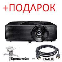 Проектор Optoma S334e+подарок