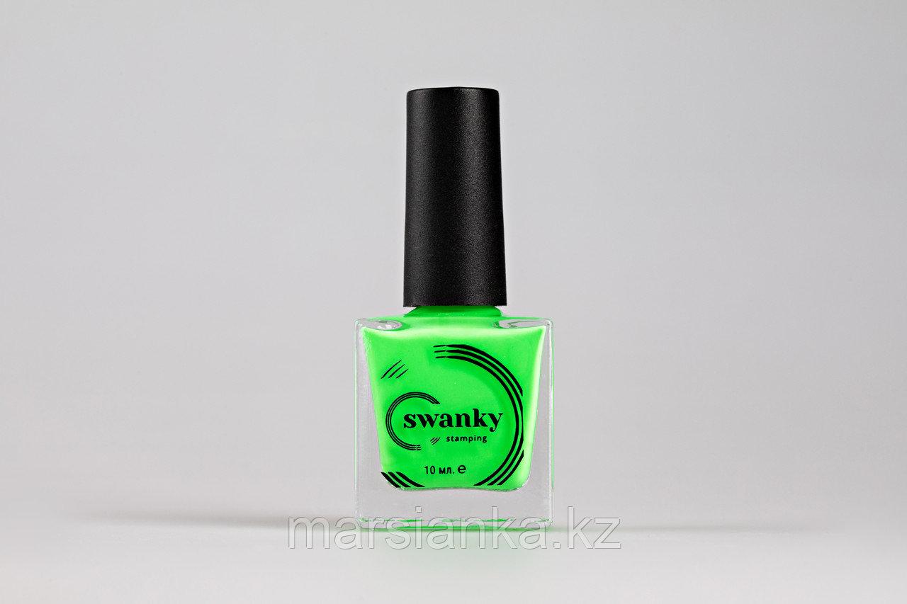 Лак для стемпинга Swanky Stamping №015, неоново-зеленый,10 мл
