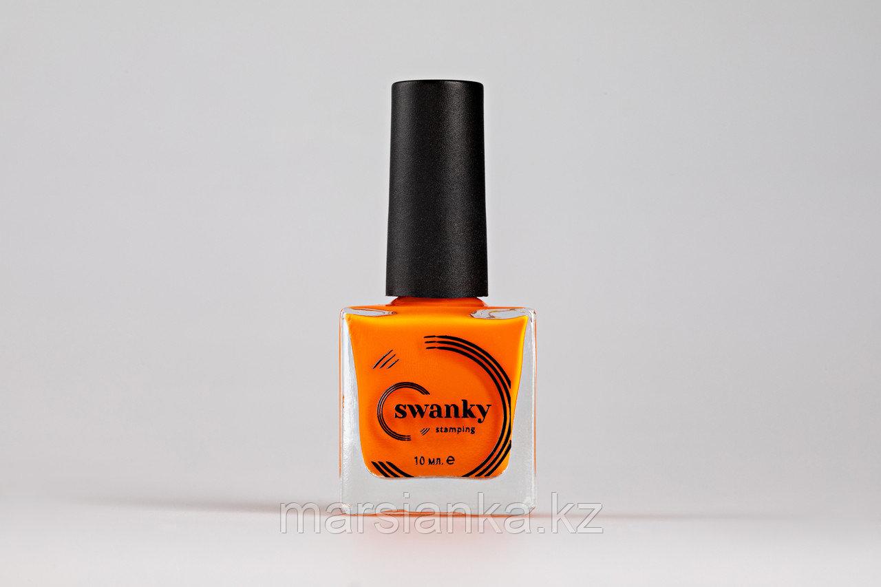 Лак для стемпинга Swanky Stamping №017, неоново-оранжевый,10 мл