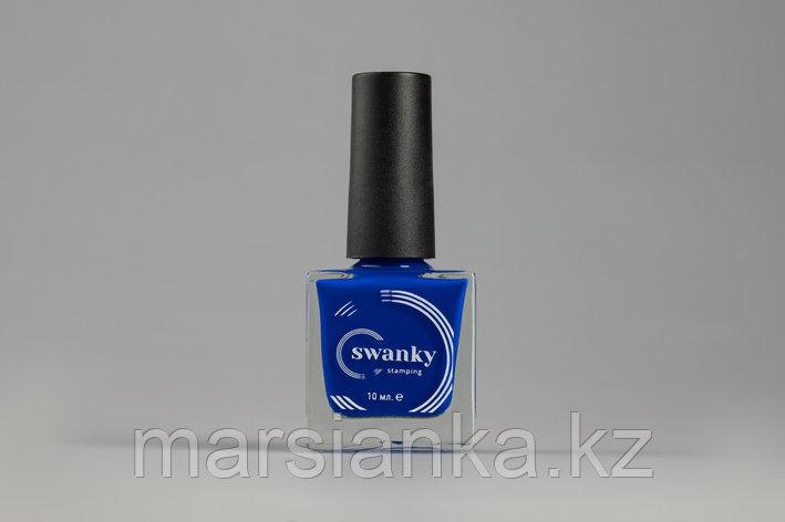 Лак для стемпинга Swanky Stamping №019, неоново-васильковый, 10 мл., фото 2