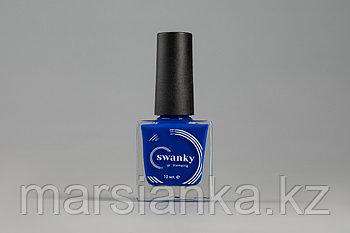 Лак для стемпинга Swanky Stamping №019, неоново-васильковый, 10 мл.
