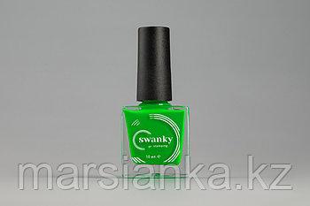 Лак для стемпинга Swanky Stamping №020, неоново-салатовый, 10 мл.
