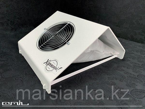 Пылесборник EMIL X2 Хороший, 60Вт пластиковый корпус (гарантия 12 месяцев)