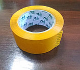 Упаковочный скотч, фото 2