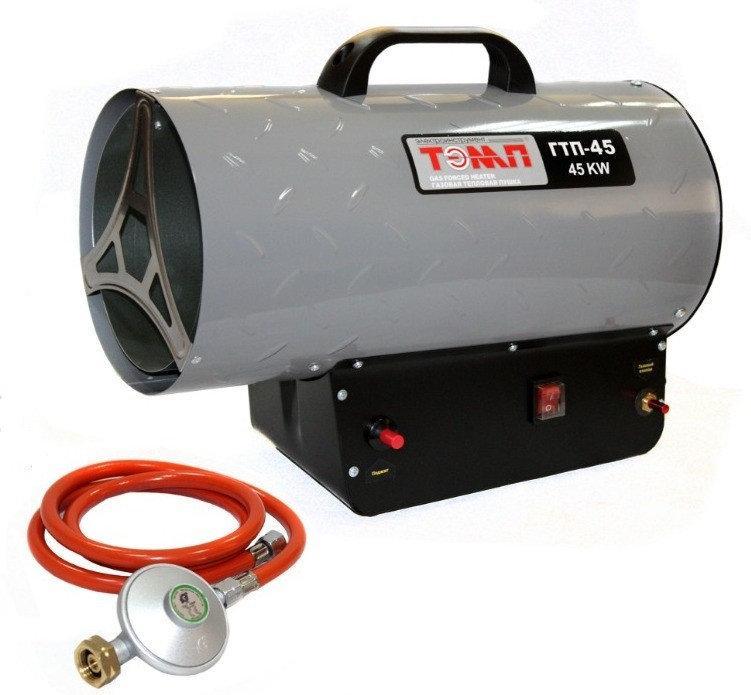 Газовая тепловая пушка ТЭМП ГТП-45