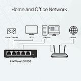 TP-LINK LS105G 5-портовый 10/100/1000 Мбит/с настольный коммутатор, фото 3