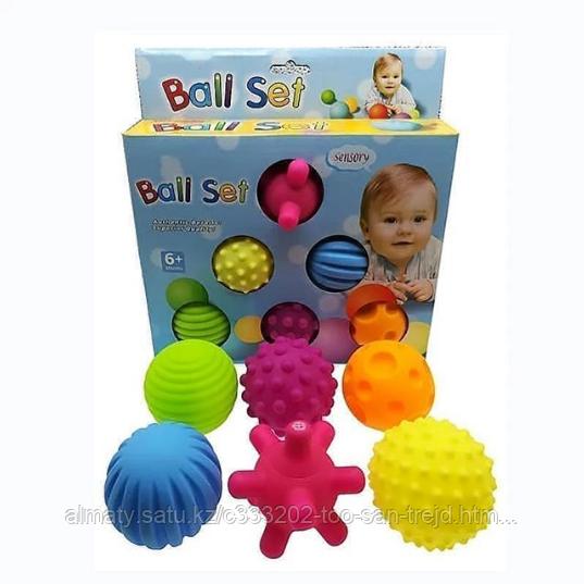 Набор сенсорных тактильных мячиков.(6шт)