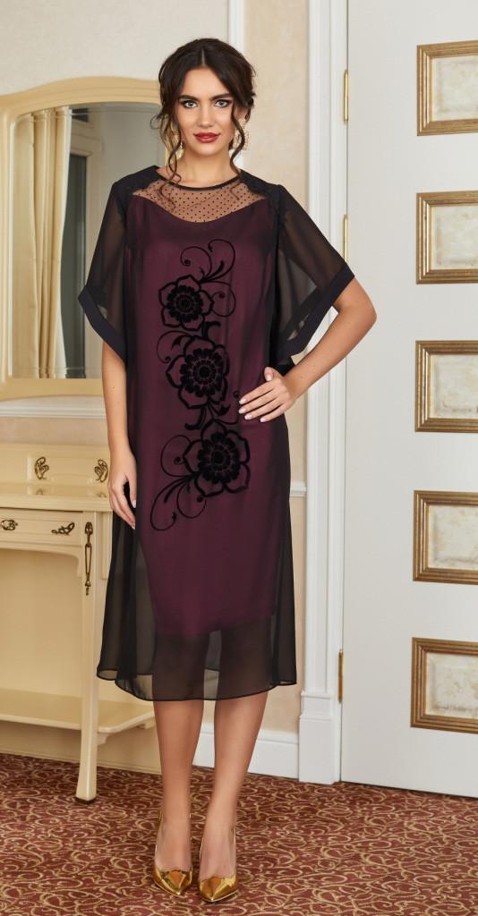Платье Lissana-3890, розовый+черный, 54